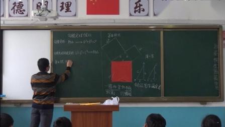 人教2011课标版数学八下-17.2《勾股定理及其逆定理的综合应用》教学视频实录-李秀全