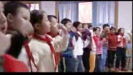 小学三年级音乐上册课例《健康歌》优质课教学视频