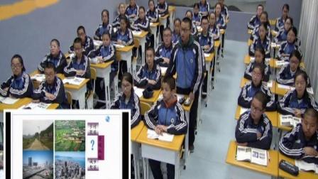 人教版地理七上-4.3《人类的聚居地——聚落》教学视频实录-郭丽