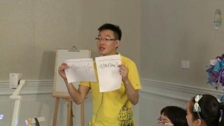 湘教版美术八年级《扮靓生活的花卉纹样-现代篇》课堂教学视频实录-李天甲