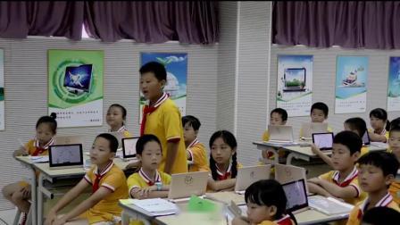 《7 图形的运动(二)-轴对称》人教2011课标版小学数学四下教学视频-广东珠海市_金湾区-刘妍