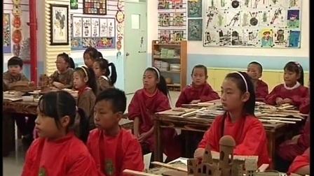 小学美术人美版四下《第20课 造型各异的建筑》北京王丙超