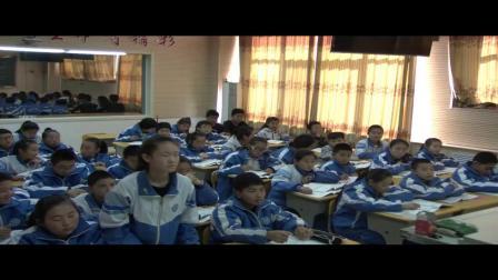 人教版地理七上-4.1《人口与人种》教学视频实录-张伟