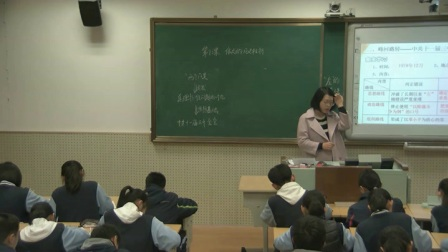 初中历史部编版八下《第7课 伟大的历史转折》江苏时良攀