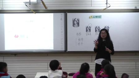 浙教版小学科学三下第三章第5节《水珠从哪里来》课堂教学视频实录-何丽娟