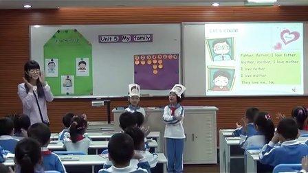 2015年《Unit5 My family》小学英语上海牛津版一上教学视频-深圳-罗湖小学:罗密密