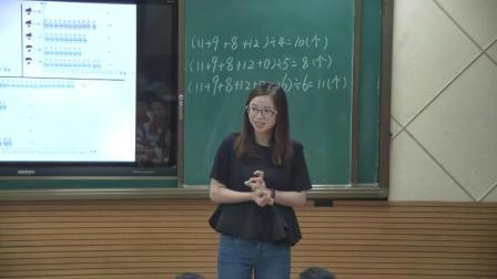 《8 平均数与条形统计图-平均数》人教2011课标版小学数学四下教学视频-贵州仁怀市-刘力萍