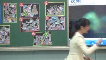 小学美术人美版二下《第9课 参观海洋馆》北京刘琪
