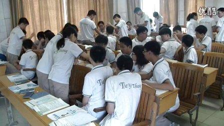人教版高中物理必修2《向心力》教学视频,湖南省,2014年度部级优课评选入围作品