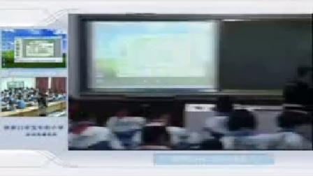 《走进残疾人》优质课(北师大版品德与社会三上,张家口:兰翠萍)