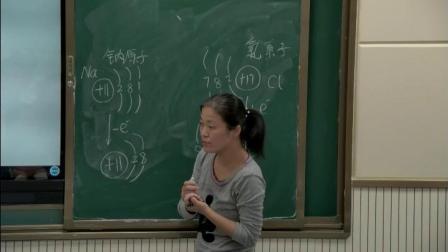 人教课标版-2011化学九上-3.2.2《原子核外电子的排布》课堂教学实录-桑婷婷