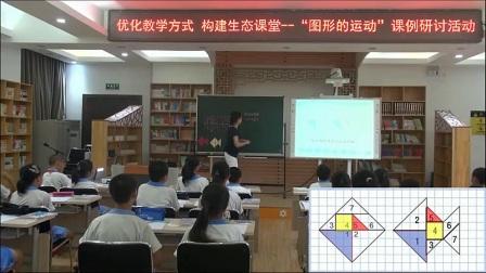 小学数学人教版五下《第5单元 解决问题》北京孙娇