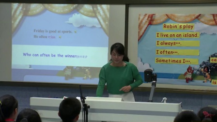 人教版英语五下第一单元B《Read and write》课堂教学视频实录-黄雪娟