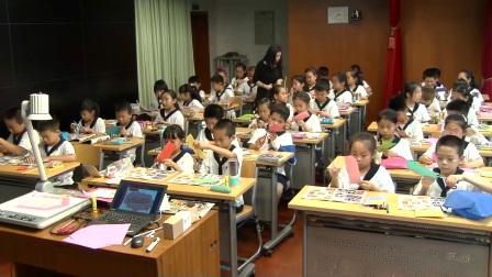 小学美术人美版二下《第13课 我们班的旗帜》北京 王艺凝