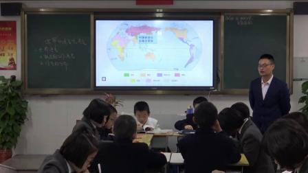 人教版地理七上-4.2《世界的语言和宗教》教学视频实录-吴铭溪