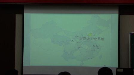 《工业》安徽汪扬眉(2016年全国人教版初中地理八年级微格教学评比)