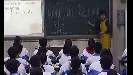 《指数函数概念及其性质》人教版数学高一,郑州三十一中:赵艳芳