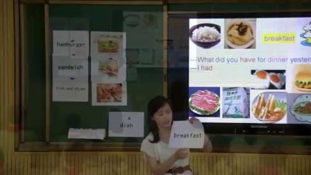 外研版(三起)小学英语五下Module3  Unit 1 She had eggs and sausages.江西臧彩虹
