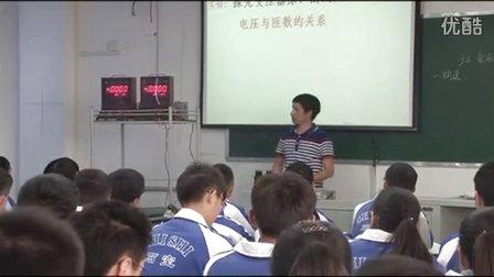 2015四川优质课《变压器》教科版高二物理,成都石室白马中学:罗涛