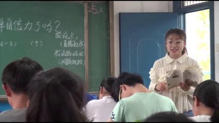 《中国人失掉自信力了吗》优质课(人教版语文九上第15课,方旭云)
