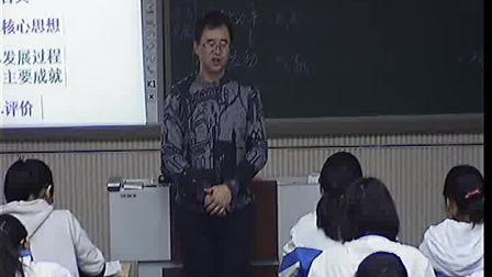 《西方人文精神的起源与发展》人教版高三历史-郑州三十一中-白如库