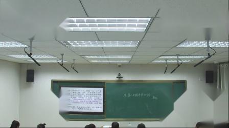 《中国人失掉自信力了吗》优质课(人教版语文九上第15课,李建丽)