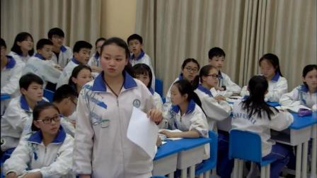 初中生物人教版八下《7.3 生物进化的历程》贵州陈秋莲