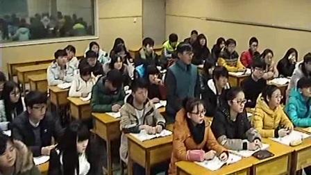 《染色体变异》高一生物-新郑市二中分校:胡建营