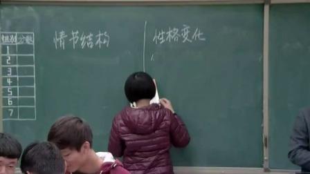 《林教头风雪山神庙》2016人教版语文高二-中牟县第四高级中学-张中华
