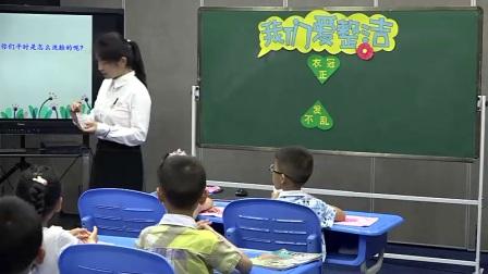 小学道德与法治部编版一下《第1课 我们爱整洁》江西 张宏