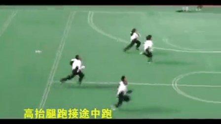 八年级体育教学视频《快速跑》体育名师工作室教学视频