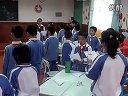 文明礼仪主题班会 人教版_小学六年级思想品德优质课