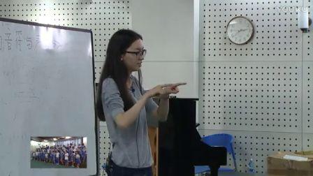 《快乐的音符与声音》教学实录(花城版音乐三上,深圳小学:叶杨)