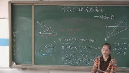 人教2011课标版数学八下-17.2《勾股定理及其逆定理的综合应用》教学视频实录-王秀艳