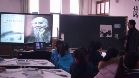 浙美版美术四年级《一花一世界》课堂教学视频实录-戴宏宇