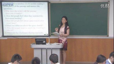 深圳2015优质课《Module5 Reading and Vocabulary》外研版高二英语,深圳第二实验学校:赵喜玲