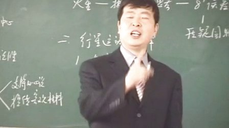 陕西省示范优质课《行星运动4-3》人教高中物理必修二,商洛中学:房修身