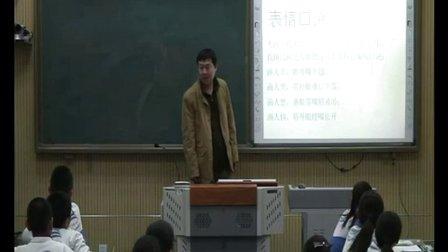 初中美术人教版七年级第1课《小伙伴》天津王学勇