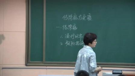 初中生物人教版八下《8.1 传染病及其预防》内蒙古刘姝芳