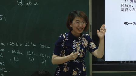 人教2011课标版数学八下-16《二次根式数学活动》教学视频实录-王炳超