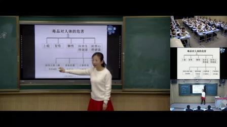 初中生物人教版八下《8.3 选择健康的生活方式》甘肃温芳瑜