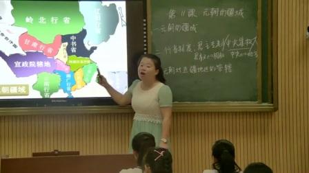 部编版初中历史七下《第11课 元朝的统治》广西郭莹莹