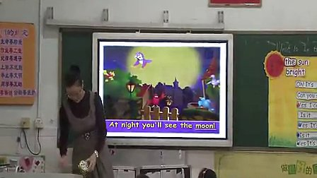 In the sky小学二年级英语梅林小学陈选羚