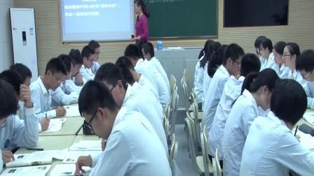 《生态系统的信息传递》高二生物-省实验中学:袁秀英