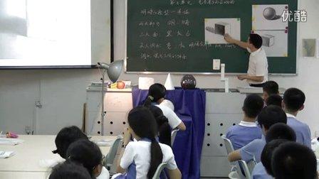 2015优质课《明暗的造型——素描》初中美术岭南版八下3.1-深圳外国语学校:潘欢欢