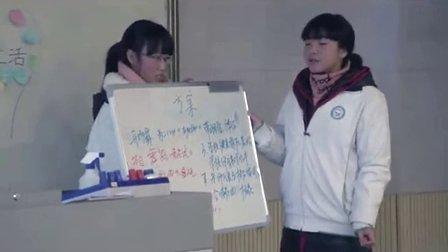 2015年江苏省高中政治名师课堂《色彩斑斓的文化生活》教学视频,董长春