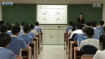 深圳2015优质课《功》冀教版高一物理,平冈中学:吴洪莉