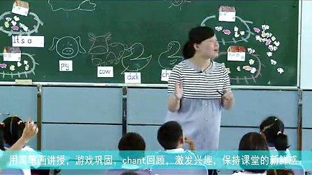 2015年《Unit 10 On the Farm》小学英语上海牛津版一上教学视频-深圳-学府小学:王晓爽