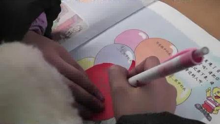 《我棒你也棒》人教版品德二上-新郑市梨河镇七里堂完全小学:孟丽霞