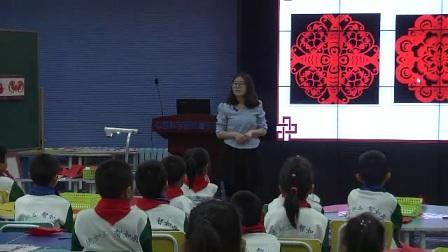 小学美术人美版二下《第19课 百变团花》北京 张肖英